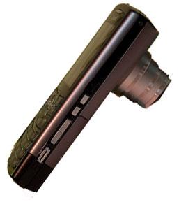 Samsung B600