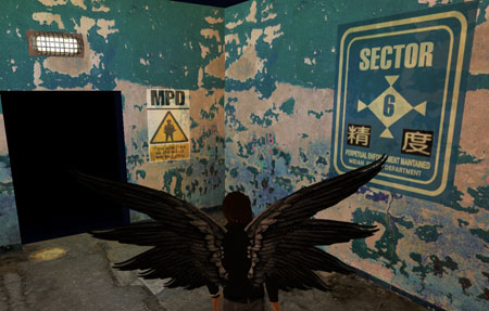 Midian City Welcome Area